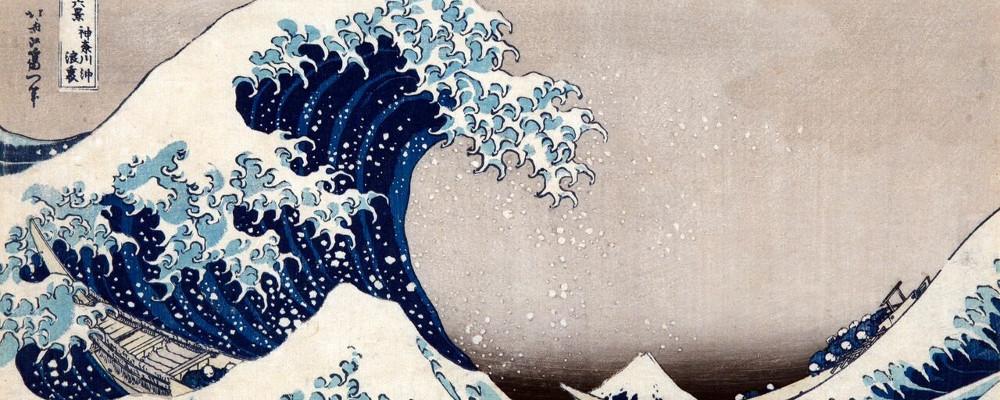 3 dicembre h 11:40 - Mostra Hokusai all'Ara Pacis