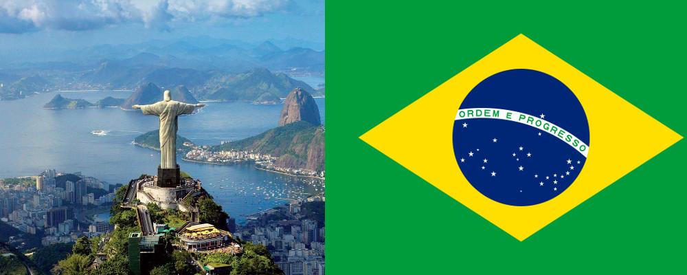 31 Gennaio h 18:00 - PRESENTAZIONE DEL VIAGGIO IN BRASILE